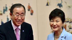 박근혜와 반기문이 지난 4월 워싱턴에서 몰래