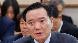 '현직 검사장' 첫 구속에 법무장관 대국민 사과