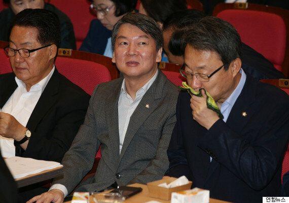 국민의당 성희롱 예방교육이 논란을 불러일으키고