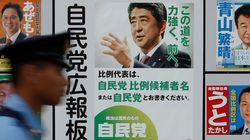 아베, 일본 참의원 선거에서