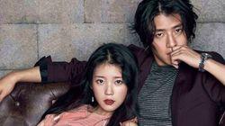 '달의 연인-보보경심 려'의 화보가 공개됐다