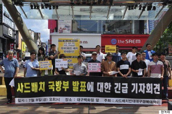 경북 칠곡·경기 평택·강원 원주·충북 음성·부산 기장의 시민단체와 지자체가