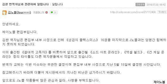 김자연 성우 지지자들은 피해를 입었지만, 지지자는 더 늘어나는