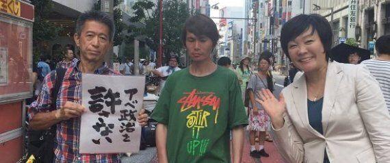 아베 총리의 아내가 미야케 요헤이를