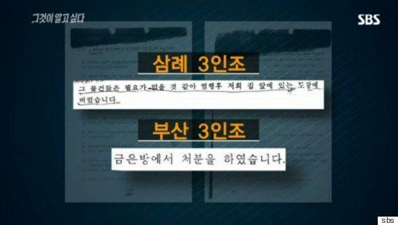 '삼례 3인조' 사건에 대해 17년만에 재심 결정이