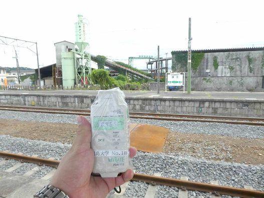 후쿠시마의 외국인들 :