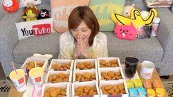 맥도날드 치킨너겟 150조각을 순식간에 먹어치운 여성