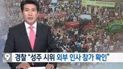 KBS 기자들