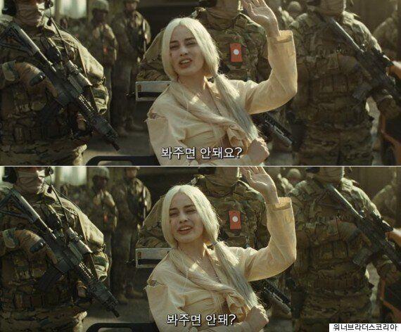 '수어사이드 스쿼드' 한국어 예고편 할리 퀸의 대사 자막이