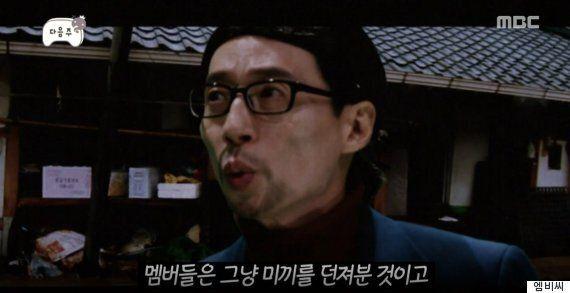 '무도' 드디어 납량특집 귀곡성 본다 '오싹