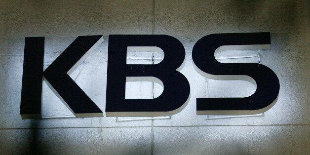'공영방송이 이정현 녹취록 침묵': 실명으로 자사 비판한 KBS 기자가 갑자기 제주도로 발령