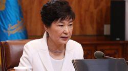박 대통령, '광복절 특별사면'을