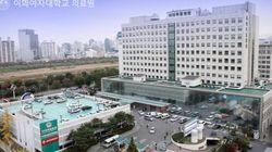 서울 이대목동병원 간호사, '결핵'