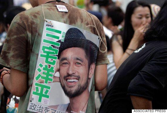 일본 뮤지션 미야케 요헤이가 참의원 선거에서 아깝게