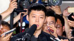 아니, 박유천은 아직 무혐의가