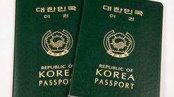 '여권 속 성차별이 시정됐다'는 기사에 한심한 댓글을 단 것은 대부분 20대