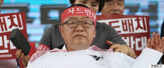 사드 배치지역이 경북 성주로 사실상