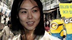 '김민희 갤러리'에 올라오는 게시물엔 애증이 넘친다