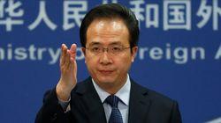 중국이 미국의 북한 인권 제재를