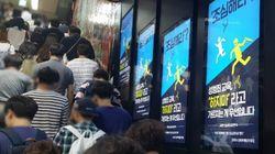 이 지하철 광고를 서울메트로는 '남성 비하적'이라고
