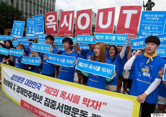 옥시·이케아·폭스바겐에 한국 소비자가 호구 취급받는