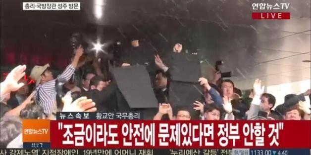 '성주' 간 황교안 총리는 주민의 격렬한 반발을 받았다(사진,