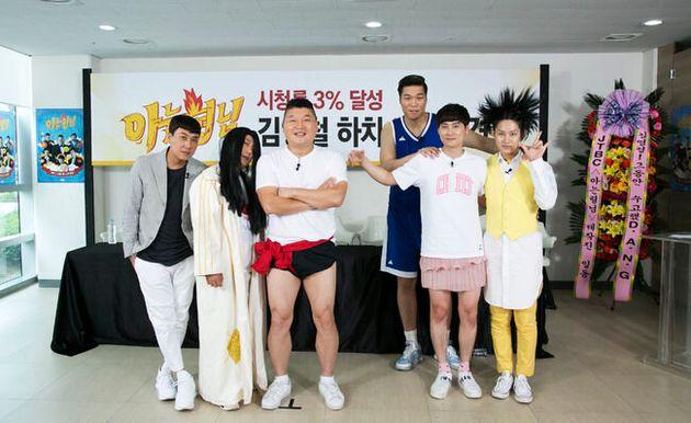 '아는형님', 시청률 3% 돌파..김영철 공약대로