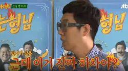 '아는형님' 시청률 3% 넘기면 하차한다던 김영철, 하차 기자회견