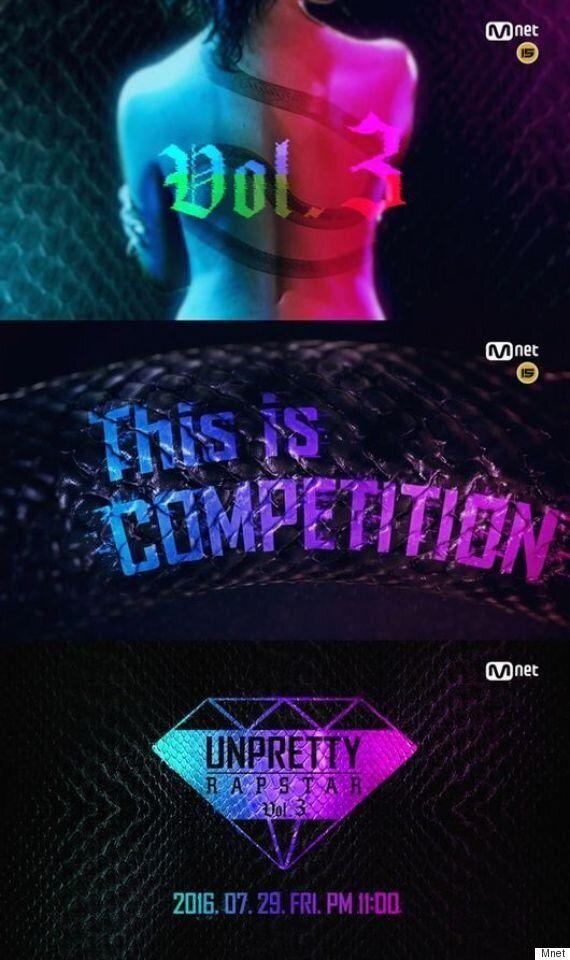 '언프리티3' 29일 첫방, 출연진 '쇼미5' 파이널무대로 첫 인사