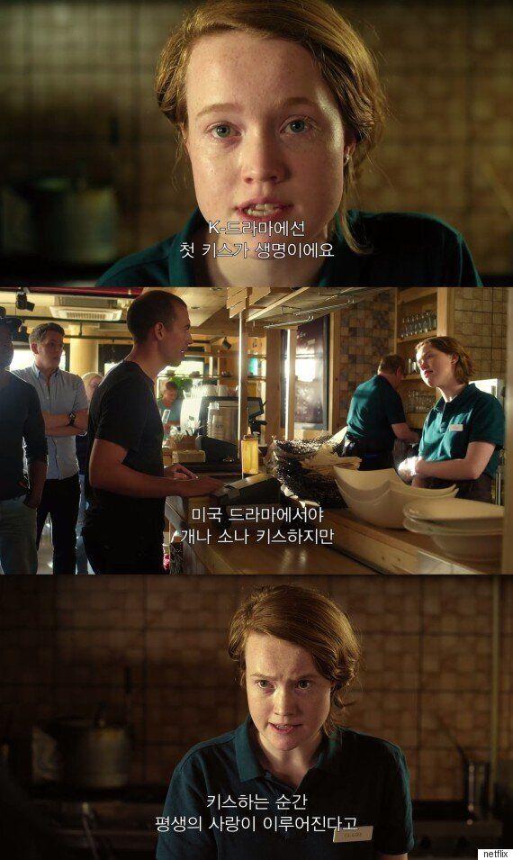 미드 '드라마월드'에서 보는 한국 드라마 특징