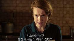 미드 속에 등장하는 한국 드라마 특징