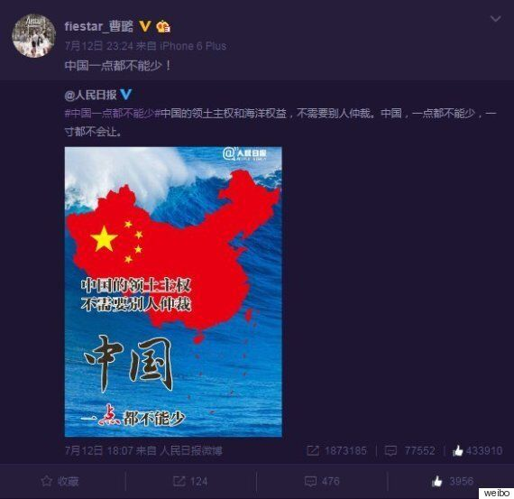 남중국해 영유권 판결에 아이돌 팬들이 분노한 이유