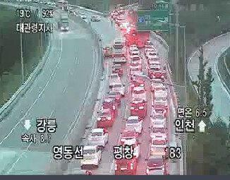 경찰은 영동고속도로 4명 사망 사고는 '버스 기사의 졸음운전'으로