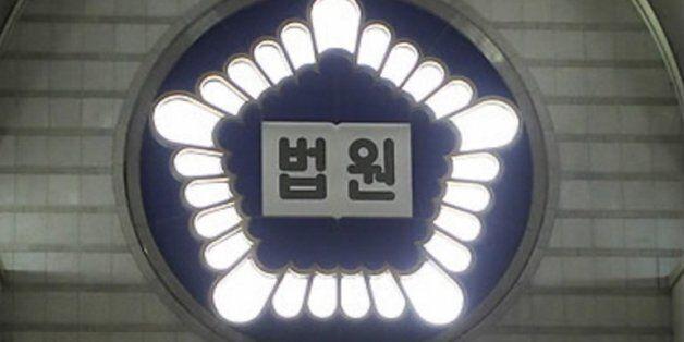 법원이 '가정폭력' 남편의 구속영장을 두 차례 기각한 뒤 벌어진