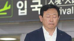 검찰, 롯데 신격호·신동빈