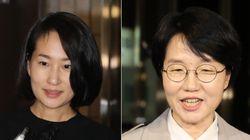 '박선숙-김수민 구속영장 기각'에 대한 검찰의