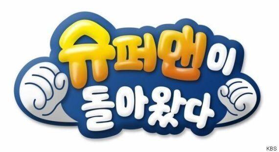 '슈돌', 미국판 제작 시작..11월