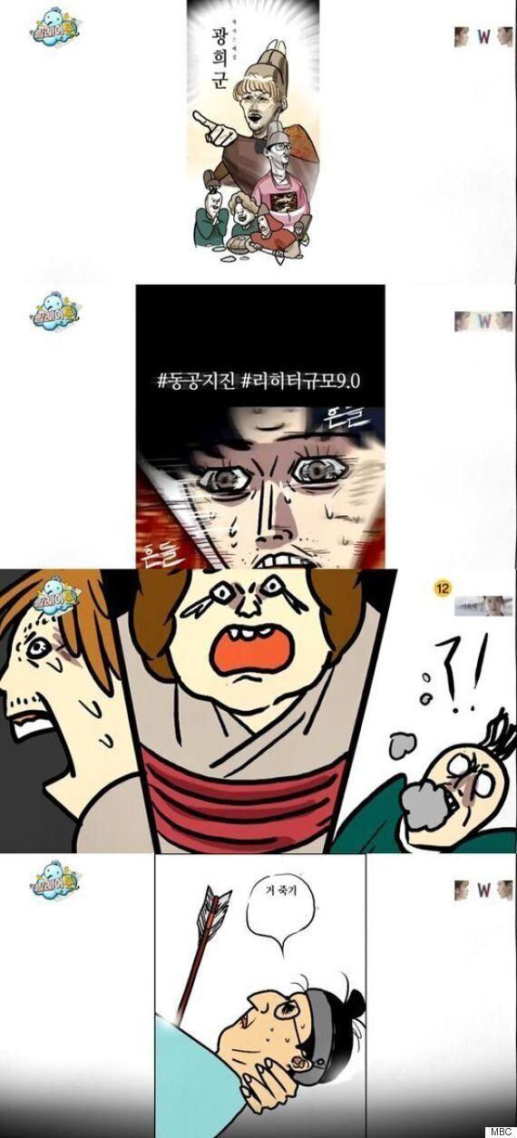 '무도', 멤버들 득음시킨 '귀곡성'...MVP