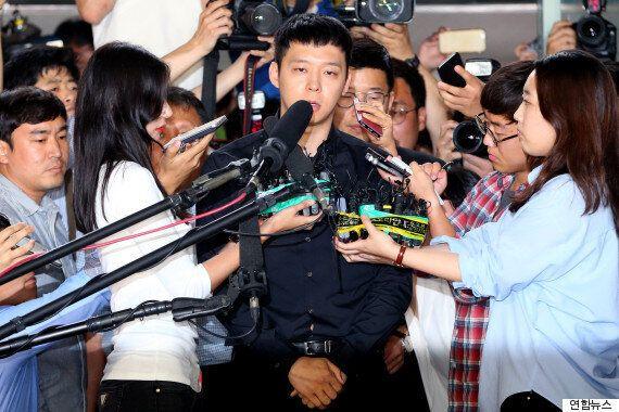 경찰이 '박유천 사건'에 성폭행 대신 적용한 혐의(소속사 입장