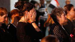 이라크 성지 폭탄테러로 최소 35명