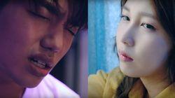 권진아-샘김의 듀엣곡이