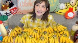 中 네티즌이 '바나나 137개 먹은' 日 푸드파이터를 문제 삼은 이유는