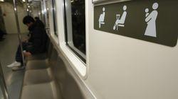지하철 의자 하나가