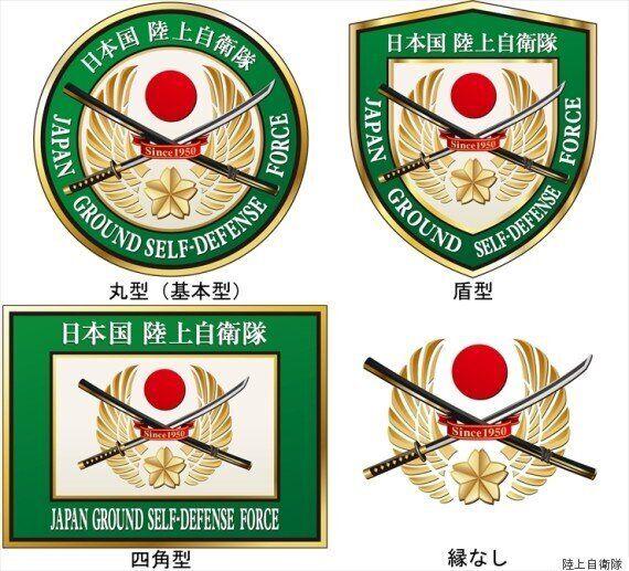 일본 자위대의 새 엠블럼에 대해 철회 서명이 진행되고