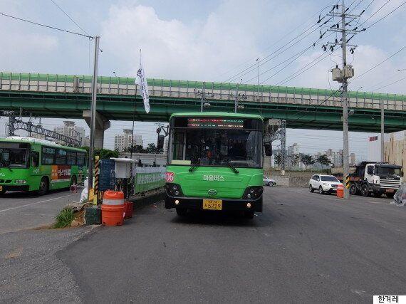 금천 마을버스 운전기사들이 '안전운행' 투쟁에 나선