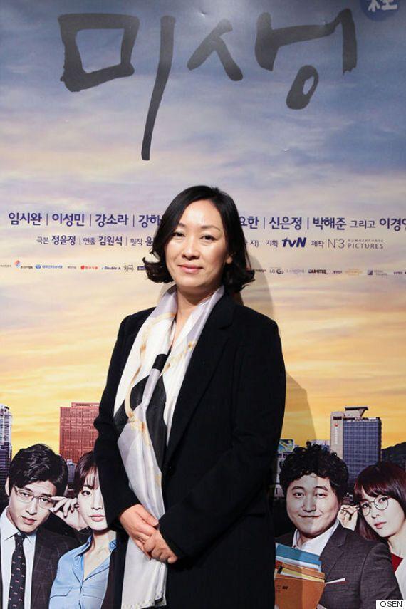 '미생' 정윤정 작가, 신작 '하백의 신부'로 컴백...