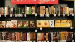 일본에는 책장에 카레를 꽂아 판매하는 서점이