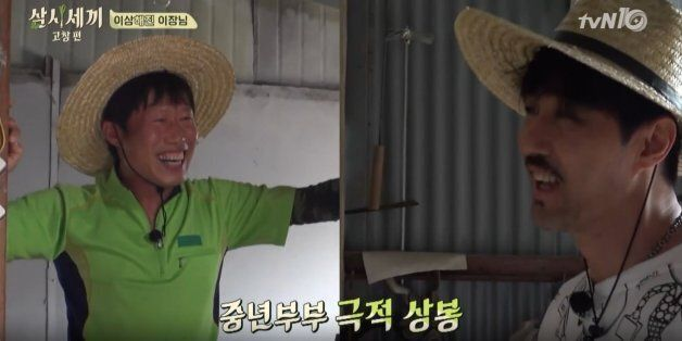 [어저께TV] '삼시세끼' 차줌마X참바다, 육지서도 통한