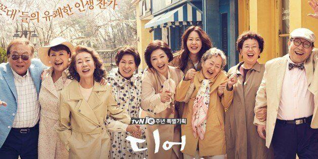 [TV톡톡] '디마프' 종영까지 2회, 배우들이 꼽은