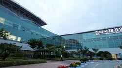 김해공항 확장에 대한 대략적인 안이